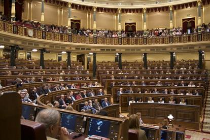 20120304230543-parlamento.jpg